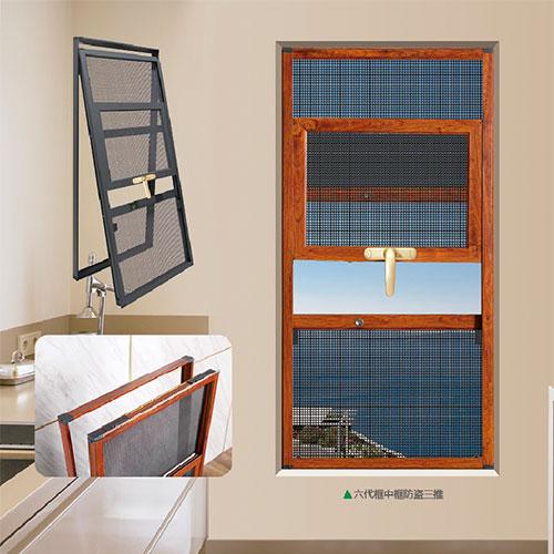 业主定制金刚网纱窗时要小心哪些坑?
