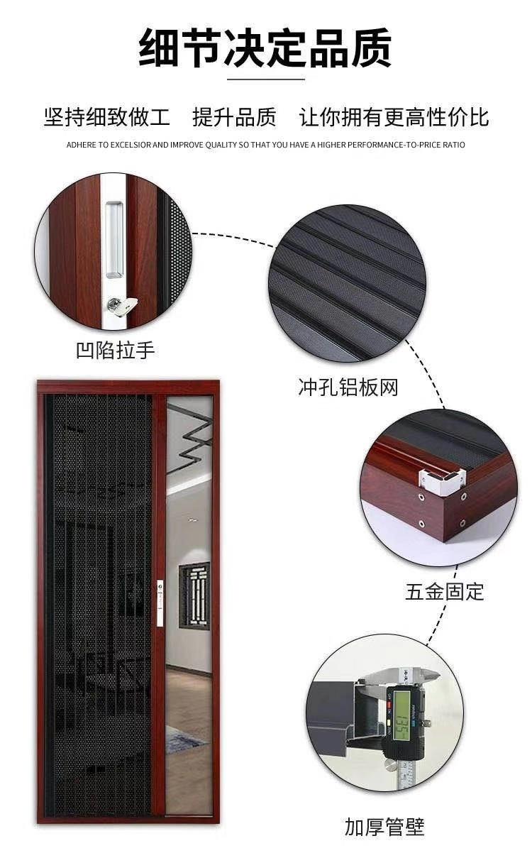 折叠隐形纱门细节